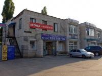 Krasnodar, Sormovskaya st, house 2. store