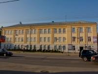 Krasnodar, technical school КПТ, Краснодарский политехнический техникум, Sormovskaya st, house 5