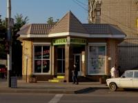 Krasnodar, drugstore Санфарма, Sormovskaya st, house 7/7