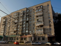 Krasnodar, Sormovskaya st, house 9/1. Apartment house