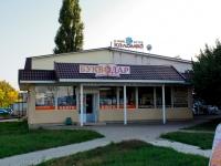 克拉斯诺达尔市, Sormovskaya st, 房屋 12/2. 商店
