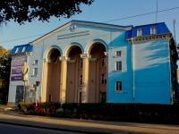 Krasnodar, institute ИНСТИТУТ ЭКОНОМИКИ и ПРАВА, Sormovskaya st, house 12/6
