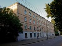 Krasnodar, Sormovskaya st, house 13. hostel