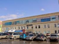 Краснодар, торговый центр МЕДИАПЛАЗА, улица Сормовская, дом 180/1