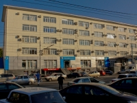 Краснодар, улица Старокубанская, дом 118А. офисное здание