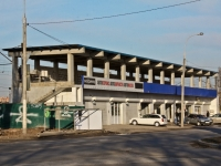 Krasnodar, st Novorossiyskaya, house 3/14. Social and welfare services