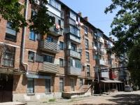 Краснодар, улица Новороссийская, дом 192. многоквартирный дом