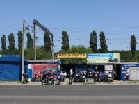 Краснодар, улица Новороссийская. магазин