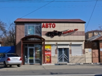 Krasnodar, st Turgenev, house 48. store