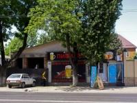Краснодар, улица Тургенева, дом 53. магазин