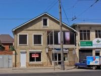 Krasnodar, st Turgenev, house 55. store