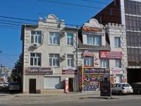 Krasnodar, st Turgenev, house 56. office building