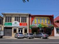 Краснодар, улица Тургенева, дом 57. магазин