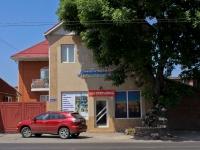 Краснодар, улица Тургенева, дом 59. магазин