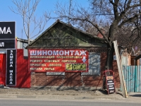 Krasnodar, Turgenev st, house 66. Social and welfare services