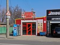 克拉斯诺达尔市, Turgenev st, 房屋 68. 咖啡馆/酒吧