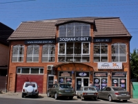Краснодар, улица Тургенева, дом 75. магазин
