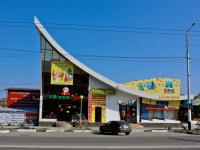 Краснодар, улица Тургенева, дом 102. магазин
