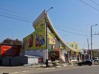 克拉斯诺达尔市, Turgenev st, 房屋 102. 商店