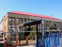 Краснодар, улица Тургенева, дом 111. суд