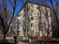 Krasnodar, Turgenev st, house 112. Apartment house