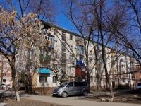 Краснодар, улица Тургенева, дом 114. многоквартирный дом