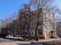 Krasnodar, Turgenev st, house 114. Apartment house