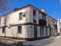 Krasnodar, Turgenev st, house 117. Apartment house