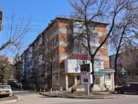Krasnodar, Turgenev st, house 118. Apartment house