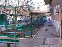 Krasnodar, Turgenev st, house 118. Apartment house