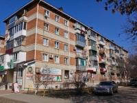 Краснодар, улица Тургенева, дом 118. многоквартирный дом