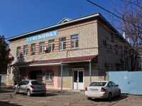 Krasnodar, Turgenev st, house 120. Social and welfare services