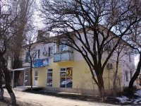 Krasnodar, Turgenev st, house 121. Apartment house