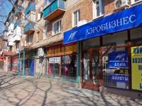 克拉斯诺达尔市, Turgenev st, 房屋 122. 公寓楼