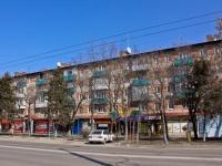 Краснодар, улица Тургенева, дом 122. многоквартирный дом