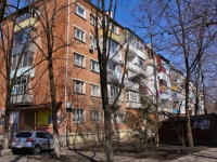 Krasnodar, Turgenev st, house 124. Apartment house