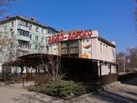 Krasnodar, restaurant Любо-Дорого, Turgenev st, house 126/1