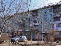 Krasnodar, Turgenev st, house 128. Apartment house