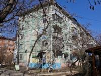 克拉斯诺达尔市, Turgenev st, 房屋 128. 公寓楼