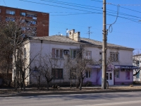 Krasnodar, Turgenev st, house 129. Apartment house