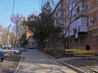 克拉斯诺达尔市, Turgenev st, 房屋 130. 公寓楼