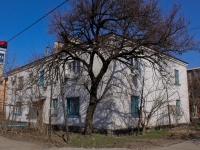 Krasnodar, Turgenev st, house 131. Apartment house