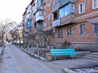 Krasnodar, Turgenev st, house 132. Apartment house