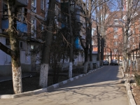 Krasnodar, Turgenev st, house 134. Apartment house