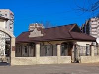 Krasnodar, Turgenev st, house165/3