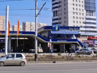 Краснодар, улица Тургенева, дом 138/5А. многофункциональное здание