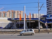 Krasnodar, Turgenev st, house 138/5. fuel filling station