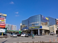 Krasnodar, Turgenev st, house 138/6. shopping center