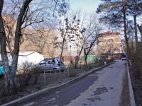 Krasnodar, Turgenev st, house 138. Apartment house