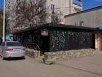 Krasnodar, Turgenev st, house 149А. multi-purpose building